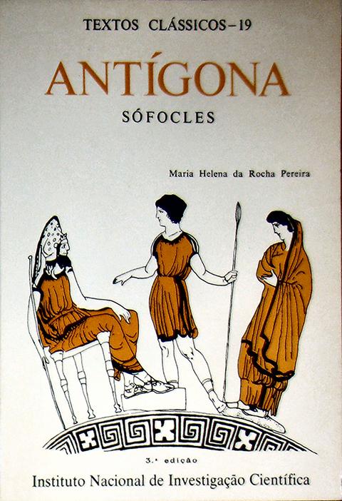 Antigona 480px